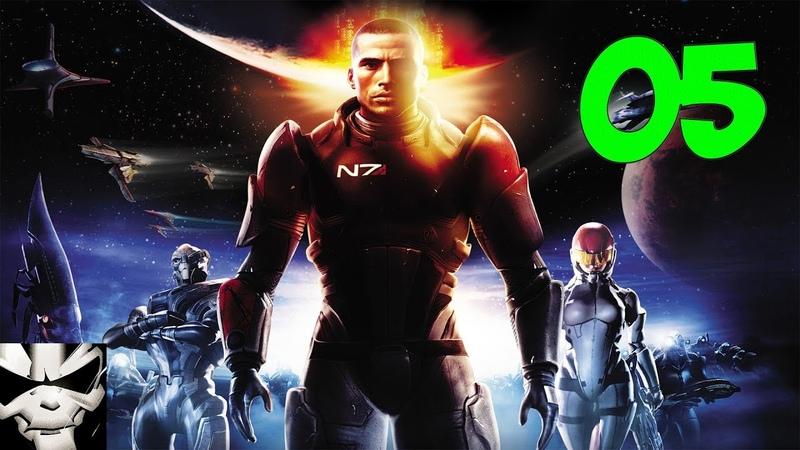 Прохождение Mass Effect Часть 5 Побочки и Вермайр