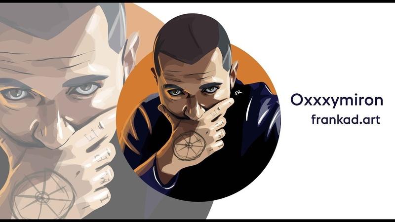 Frankad digital art - Oxxxymiron