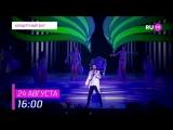 «Концертный зал»: Филипп Киркоров, Шоу «Я»