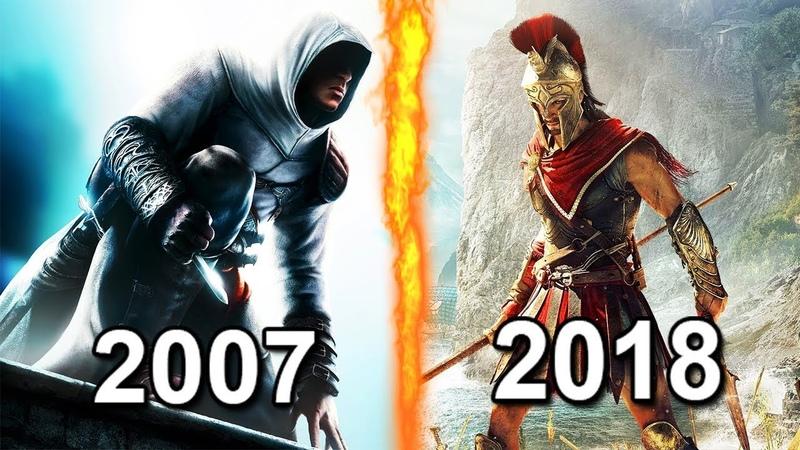 Все ЧАСТИ Assassins Creed от ХУДШЕЙ к ЛУЧШЕЙ 2007 2018
