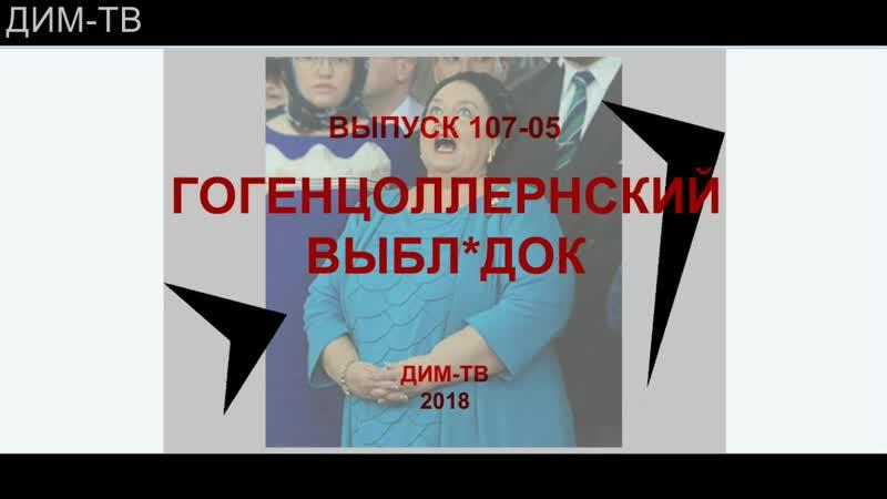 52 16 МАШЕНЬКА Абсолютная фантастика Дима Димов ДИМ ТВ ЛОХ ТВ МОИ РАССКАЗЫ Повести очерки
