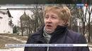 Новости на Россия 24 • Дело реставраторов: воры вышли на свободу прямо из зала суда