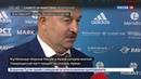 Новости на Россия 24 • Подготовка к ЧМ-2018 ничья с Ираном дала Черчесову массу пищи для размышления