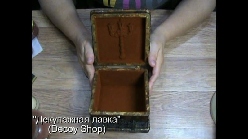 Внутренний декор шкатулки. Работа цветной пудрой с эффектом бархатной поверхности.