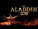 Алладин 2019 смотреть трейлер на канале GoldDisk онлайн