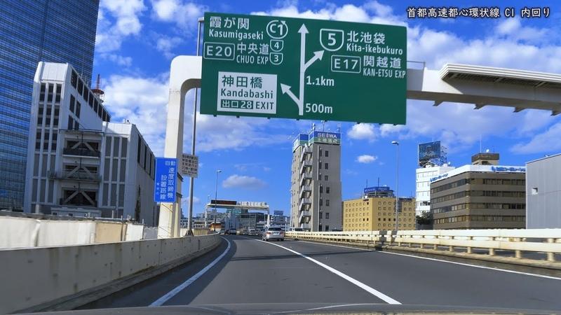 首都高ドライブ 2018 秋 調布IC - 4 - C1 - 3 - C2 - B - 大黒PA [車載動画 201811] 東京 神奈川