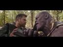 Мстители Война Бесконечности Танос собирает перчатку и щелкает пальцами. Смерть Мстителей
