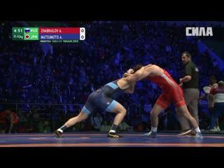 Матчевая встреча. Россия-Япония. До 92 кг. Zhabrailov - Matsumoto