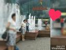 XiaoYing_Video_1537811098306.mp4