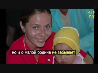 Елена Белоногова – Человек года 2018 по версии «Информ Полис»