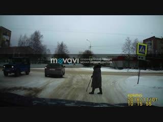 Прав ли Форд Мондео 002, что не пропустил пешеходов?! сегодня в 10:15