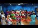 27.07.2018г#концерт#Мәләүез р-н#Томансы ауылы#