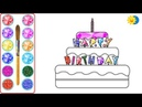How to Draw Birthday Cake with Colored Glitter | Glitter Birthday Cake Drawing and Coloring for Kids