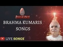 🔴 NON-STOP Brahma Kumaris SONGS LIVE STREAM BK Meditation Songs Spiritual/Devotional Songs