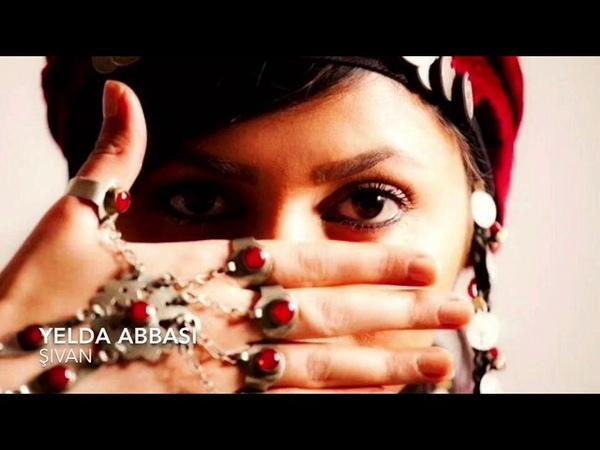 Yalda Abbasi- Şivan (YouTube' da ilk ve tek)