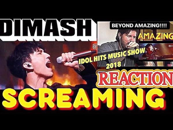 DIMASH | SCREAMING 💕❤️ | Idol Hits Music Show 21092018 | REACTION by Zeus - BEYOND AMAZING!