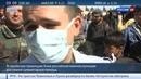 Новости на Россия 24 Россия не оставила сирийскую провинцию без поддержки