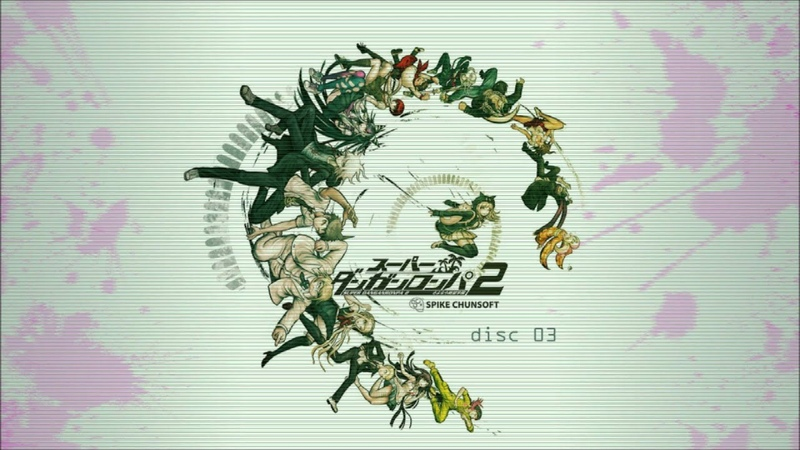 SDR2 OST: -3-32- Chapter 03 - Title (Part B)