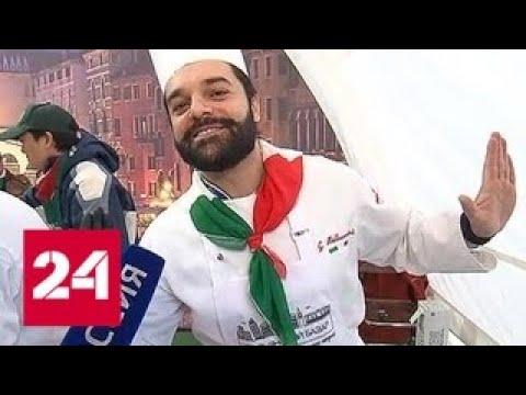 В посольстве Италии в Москве открылся благотворительный базар Россия 24