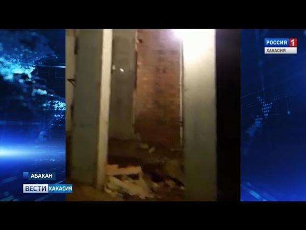 Жители абаканской многоэтажки возмущены работой управляющей компании 16 04 2019