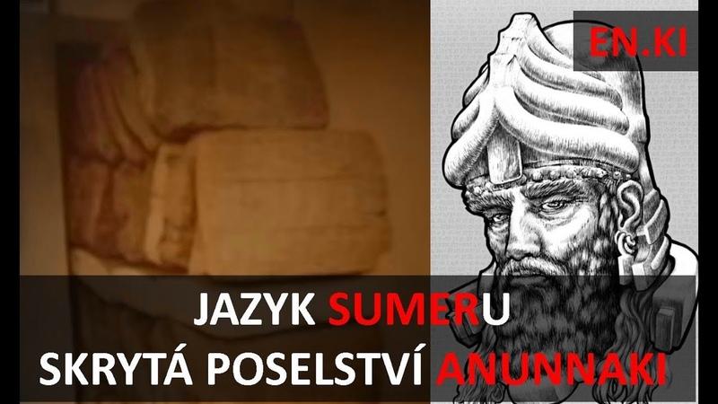 Jazyk SUMERu a skrytá poselství od Bohů Anunnaki