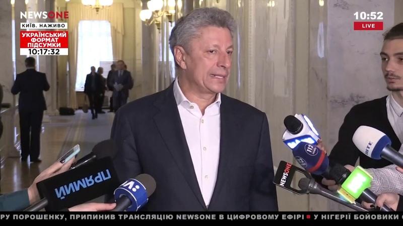 Бойко: парламент принял антисоциальный и антинародный бюджет 23.11.18