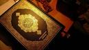 Der Koran Teil I