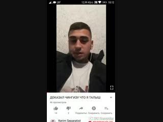 Разоблачение Талыша.Нашли Талыша,и узнали про него всю информацию,провокатор. Азербайджан Azerbaycan БАКУ BAKU Карабах 2018 HD