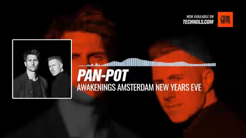 @PanPotOFFICIAL- Awakenings Amsterdam New Years Eve Periscope Techno music