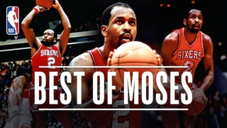 Moses Malone's DOMINANT 1983 Season With The Philadelphia 76ers! #NBANews #NBA #76ers
