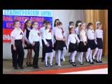 Песни Победы-2019. 4. Хор 1 «В» класса, школы №6