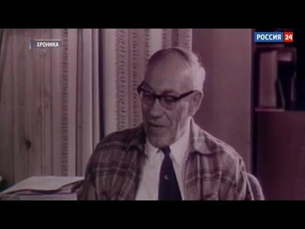 Фундамент науки об основателе Академгородка Михаиле Лаврентьеве