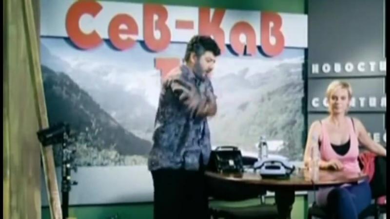 Наша Russia_ Жорик Вартанов - Кавказский фитнес