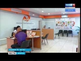 Вместо вклада - вексель-пустышка. Десятки жители Иркутской области обманули с ценными бумагами