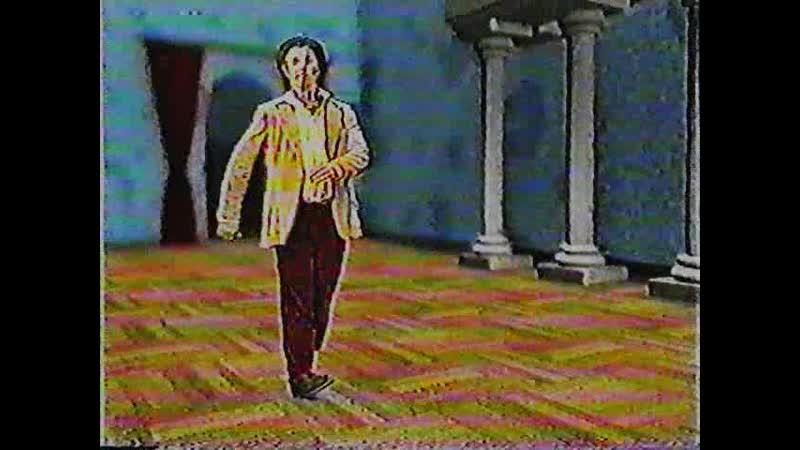 Маски Шоу VHS Камикадзы 2000 год