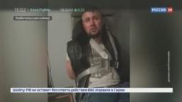 Новости на Россия 24 • Выяснял отношения со всем салоном: бортпроводникам пришлось связать дебошира