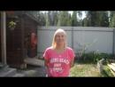 видео отзыв от Антонины