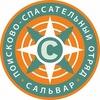 """ПСО """"Сальвар"""" г.Смоленск Мы ищем пропавших людей"""