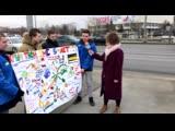 Флешмоб МГО ЛДПР в честь 5-летия присоединения Крыма к РФ