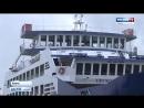 Первые бензовозы поедут по Крымскому мосту через 1 5 2 месяца