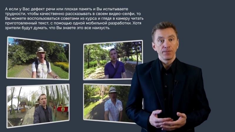 Super video Selfie Pro. Самостоятельные видео-снимки и трансляции высокого качества. (Сергей Панферов)