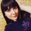 Lena Loginova