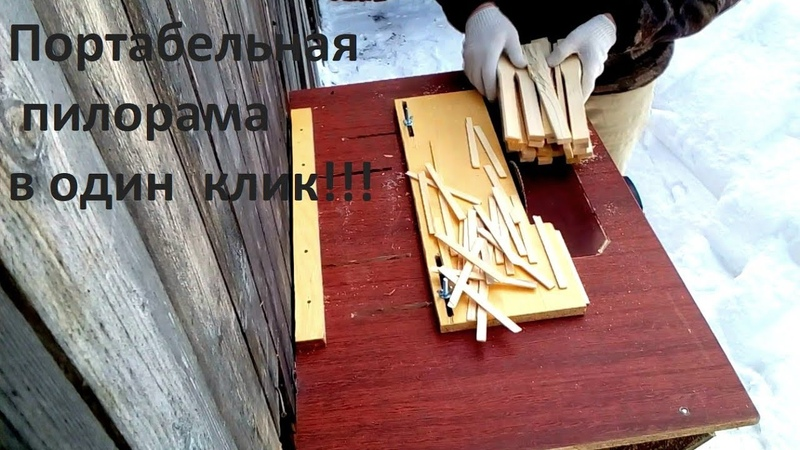 Как он это делает рассекретил из полена без фрезы изготовление пчеловодной рамки
