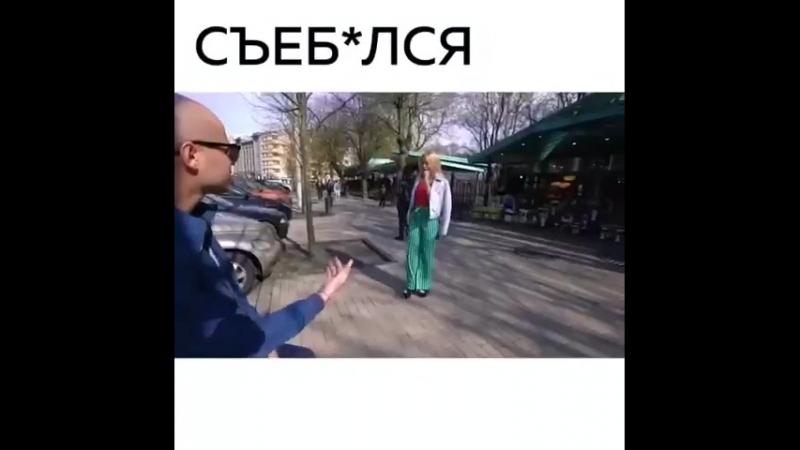 Пикап мастер😂