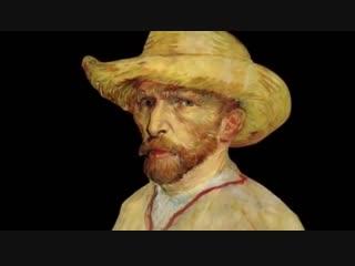 Ван Гог. Ожившие полотна