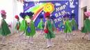Танец Цветочная фантазия (2018)