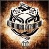 """SamadhiSitaram - """"III"""" Album coming soon.."""