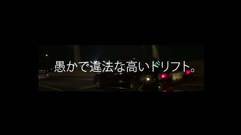 ە 岐阜県 ドリフト 峠 パイロン ە