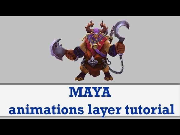 Anim layers in maya