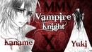 ♪ Cut ♪ [MMV] {Vampire Knight} | Kaname X Yuki |